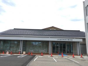 新JA金沢三馬支店